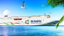 【中国西沙群岛-南海之梦】全富岛+银屿岛+鸭公岛纯玩4日游