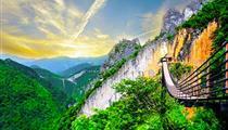 涪陵武陵山大裂谷-816地下核工程1日游