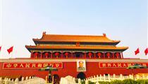 北京VIP小包私家团深度五日游<不受成团人数限制2-10人均可单独成团,打造私密旅行+全程0购物0自费0暗店>