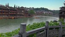湖南長沙-韶山-張家界森林公園-天門山(玻璃棧道)-鳳凰古城雙臥品質6日游