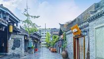 成都宽窄巷子-黄龙溪古镇-(熊猫基地)休闲二日游