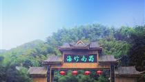 蜀南竹海+酒城泸州二日游<0自费0购物>