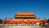 重庆到北京15项研学主题文化夏令营7日游<励志印象·研学北京>