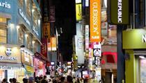 韓國首爾豪華純玩自由行5日游