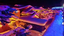 重庆至黑龙江哈尔滨/亚布力滑雪/梦幻雪乡双飞5日游