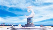 广州长隆+海陵岛美食纯玩双动双飞5/6日游<长隆遇上海陵岛>