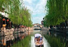 华东五市<上海-杭州-苏州-常州-无锡>+周庄乌镇东栅双飞6日游(优品江南)