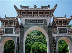 港珠澳大桥、香港海洋公园、澳门威尼斯人、珠海双飞5日游