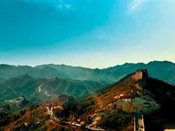 北京<北海公园+故宫+长城+颐和园>双动/双飞5日游