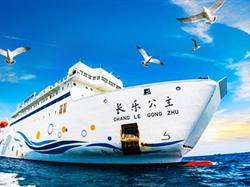 【中国西沙群岛-长乐公主号】全富岛+银屿岛+鸭公岛纯玩4日游