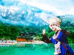 贵州.习水吼滩、乡愁之旅、避暑体验自由行双汽四日游