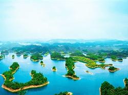 黄山、千岛湖、宏村双飞四日游