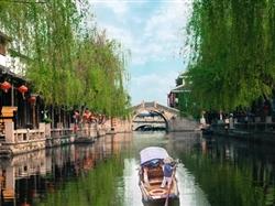 华东五市<上海-杭州-苏州-常州-无锡>+周庄乌镇东栅+宋城双飞6日游