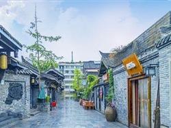 成都宽窄巷子-黄龙溪古镇-熊猫基地休闲纯玩2日游