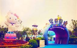 华东【上海+杭州+苏州】迪士尼-凯蒂猫-乌镇-宋城-留园亲子纯玩双飞6日游