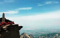 陜西西安-華山-兵馬俑-延安-壺口-華清池-驪山雙動\雙飛六日游