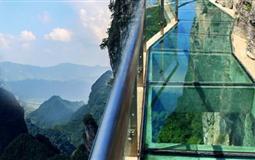 张家界森林公园-玻璃廊桥-大峡谷双飞4日游<一价全含+0自费0购物>