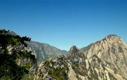 西安华山-明城墙双动3日游
