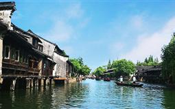 华东五市<上海-苏州-南京-杭州-无锡>+乌镇西栅+南浔水乡纯玩双飞6日游