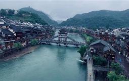 张家界天门山(玻璃桥)-凤凰古城双汽3日游