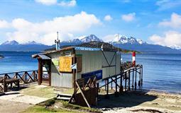 巴西+阿根廷15日深度游<耶稣山+甜面包山+伊瓜苏大瀑布+大冰川+火地岛>(B7南美2国)