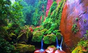 贵州赤水佛光岩景区2