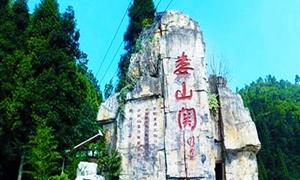 贵州娄山关2