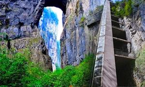 龙水峡地缝1