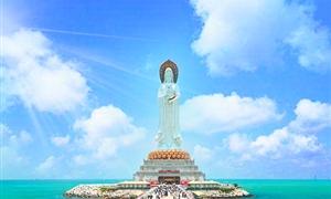 南山佛教文化苑1