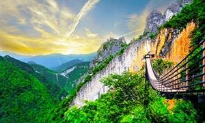 武陵山大裂谷1