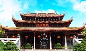 观音山梅峰寺2