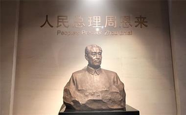 周邓纪念馆2
