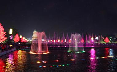 西安大雁塔音乐喷泉2