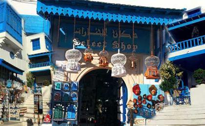 [品质小团]摩洛哥+突尼斯15日游(爵士系列)重庆出发多哈转机,两大蓝色小镇,四大皇城,六大世界文化遗产,摩洛哥段无自费无购物