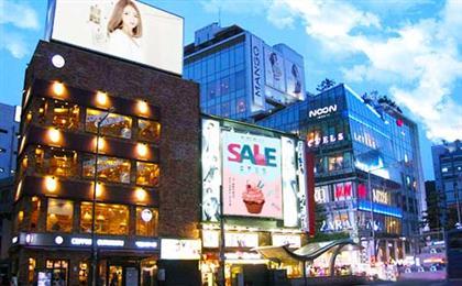 韩国首尔美食轻奢3+2半自由行纯玩5日游漫游首尔