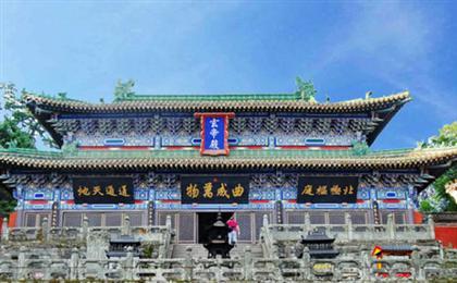 重庆出发到武当山双动/双卧三日游天天发团