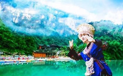 贵州.习水吼滩、乡愁之旅、避暑体验自由行双汽四日游乡愁习水