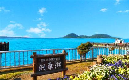 日本北海道登别小樽洞爷湖半自由行5日游乐活北海道