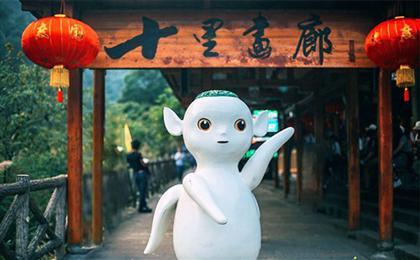 张家界森林公园-凤凰古城-墨戎苗寨双汽4日游品A线