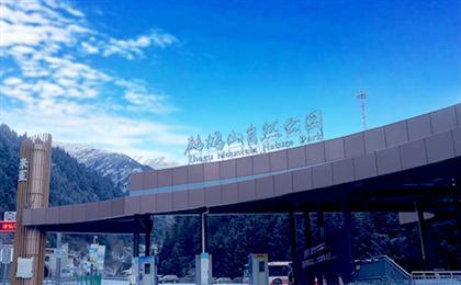 鹧鸪山滑雪场、中国古羌城、坪头羌寨三日游冰雪鹧鸪山