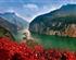 重庆长江三峡往返四日顺道游