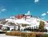 西藏拉萨-林芝-纳木错卧进飞回9日游