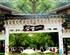 韩国首尔-南怡岛·轨道脚踏车4+2半自由行6日游<星空图书馆+轨道自行车+0自费>