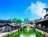 华东五市<上海+苏州+杭州+南京+无锡>+周庄乌镇纯玩双飞6日游(纯净江南)