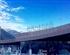 鹧鸪山滑雪场、中国古羌城、坪头羌寨三日游