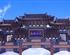 【纯玩】山西太原五台山、平遥古城、乔家大院双卧6日游